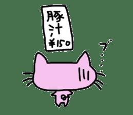 Boo-Nyan part2(Pig Cat) sticker #5524863