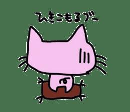 Boo-Nyan part2(Pig Cat) sticker #5524864