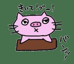Boo-Nyan part2(Pig Cat) sticker #5524867