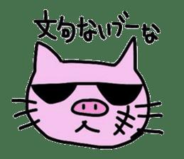 Boo-Nyan part2(Pig Cat) sticker #5524872