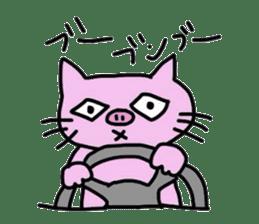Boo-Nyan part2(Pig Cat) sticker #5524873