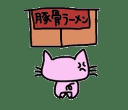 Boo-Nyan part2(Pig Cat) sticker #5524875