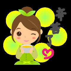 Chinese tea daughter