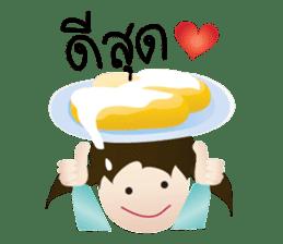 Ka-Nhom-Thai Sweet Dudes sticker #5537383