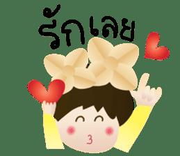 Ka-Nhom-Thai Sweet Dudes sticker #5537384