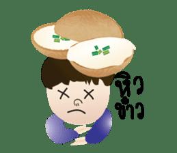 Ka-Nhom-Thai Sweet Dudes sticker #5537385