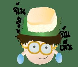 Ka-Nhom-Thai Sweet Dudes sticker #5537388