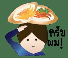 Ka-Nhom-Thai Sweet Dudes sticker #5537392