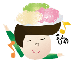 Ka-Nhom-Thai Sweet Dudes sticker #5537402