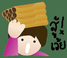 Ka-Nhom-Thai Sweet Dudes sticker #5537403