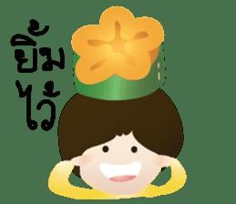 Ka-Nhom-Thai Sweet Dudes sticker #5537404