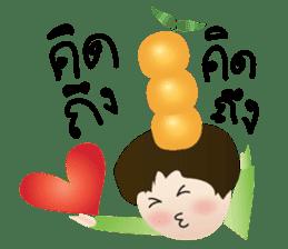 Ka-Nhom-Thai Sweet Dudes sticker #5537405