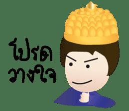 Ka-Nhom-Thai Sweet Dudes sticker #5537408