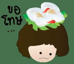 Ka-Nhom-Thai Sweet Dudes sticker #5537409
