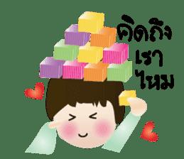Ka-Nhom-Thai Sweet Dudes sticker #5537411