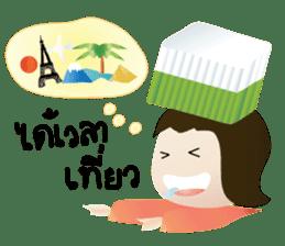 Ka-Nhom-Thai Sweet Dudes sticker #5537414