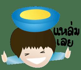Ka-Nhom-Thai Sweet Dudes sticker #5537415