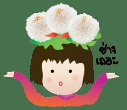 Ka-Nhom-Thai Sweet Dudes sticker #5537416