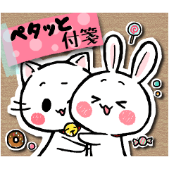 Sticker of a cat and a rabbit