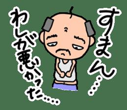 Giji and Baba sticker #5549702