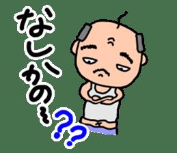 Giji and Baba sticker #5549704