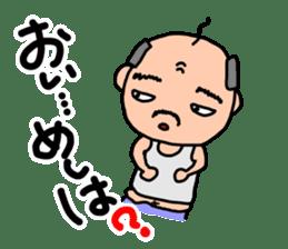 Giji and Baba sticker #5549705
