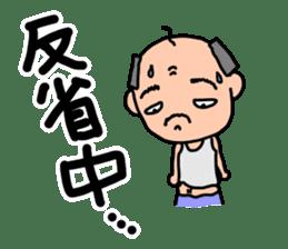 Giji and Baba sticker #5549706