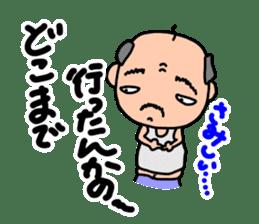 Giji and Baba sticker #5549711