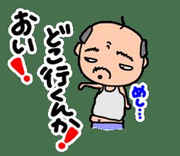 Giji and Baba sticker #5549714