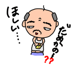 Giji and Baba sticker #5549718