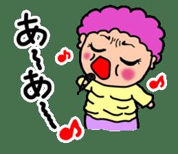 Giji and Baba sticker #5549729
