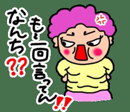 Giji and Baba sticker #5549730