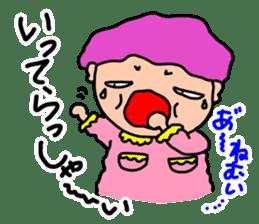 Giji and Baba sticker #5549734