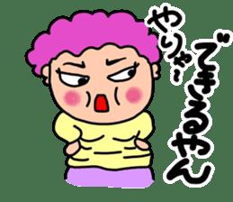 Giji and Baba sticker #5549737