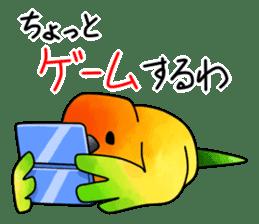 Sun Conure (birds) sticker #5550338