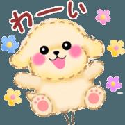 สติ๊กเกอร์ไลน์ pretty toy poodles animation
