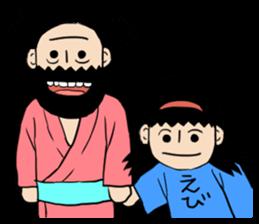 Gedo Samurai sticker #5554223