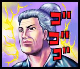 Gedo Samurai sticker #5554227