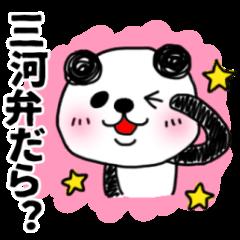 MIKAWABEN sticker PANDAPAN.