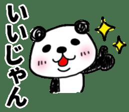 MIKAWABEN sticker PANDAPAN. sticker #5554349