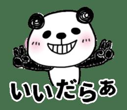 MIKAWABEN sticker PANDAPAN. sticker #5554350