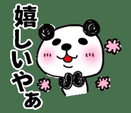 MIKAWABEN sticker PANDAPAN. sticker #5554353