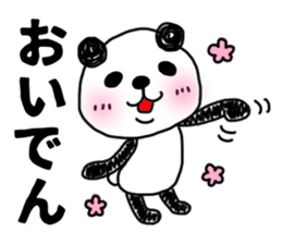 MIKAWABEN sticker PANDAPAN. sticker #5554355
