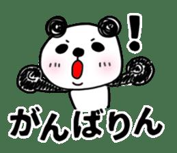 MIKAWABEN sticker PANDAPAN. sticker #5554356