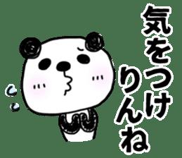 MIKAWABEN sticker PANDAPAN. sticker #5554358