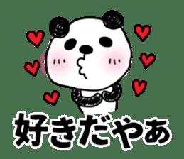 MIKAWABEN sticker PANDAPAN. sticker #5554360
