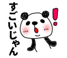 MIKAWABEN sticker PANDAPAN. sticker #5554362