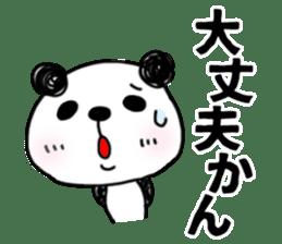 MIKAWABEN sticker PANDAPAN. sticker #5554363