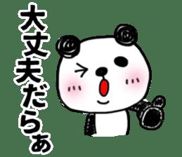 MIKAWABEN sticker PANDAPAN. sticker #5554364