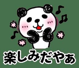 MIKAWABEN sticker PANDAPAN. sticker #5554365